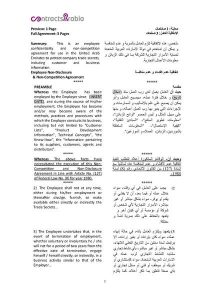 page rental agreement page px employee non disclosure agreements uae pdf