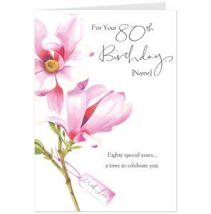 th birthday party invitations th birthday party invitation wording