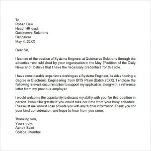 application letter format application letter sample