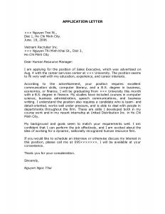 application letter template application letter v