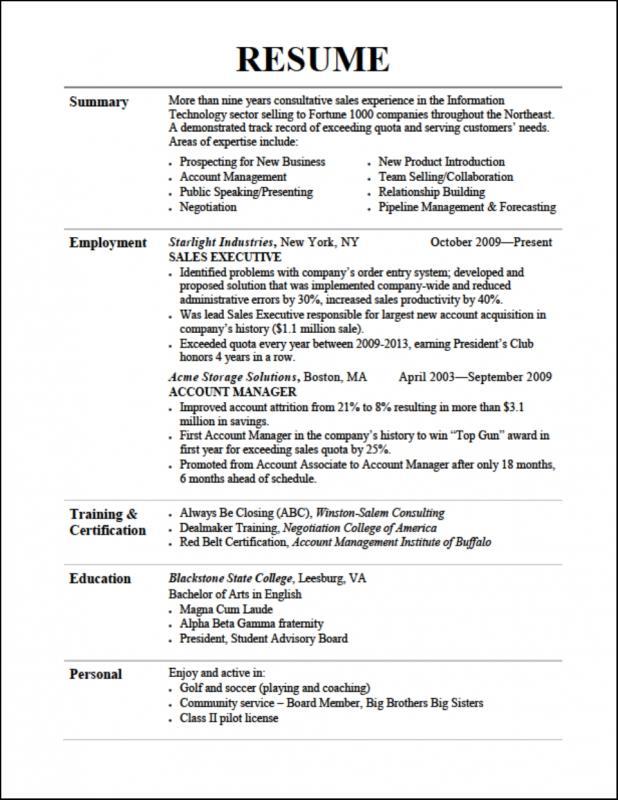 basic job application