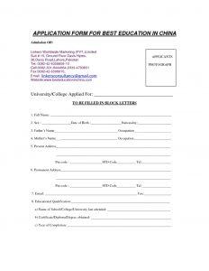 blank resume form performa of resume sample fresher resume format to make smart cv regarding excellent blank resume templates