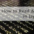 break up letters how to write in japanese