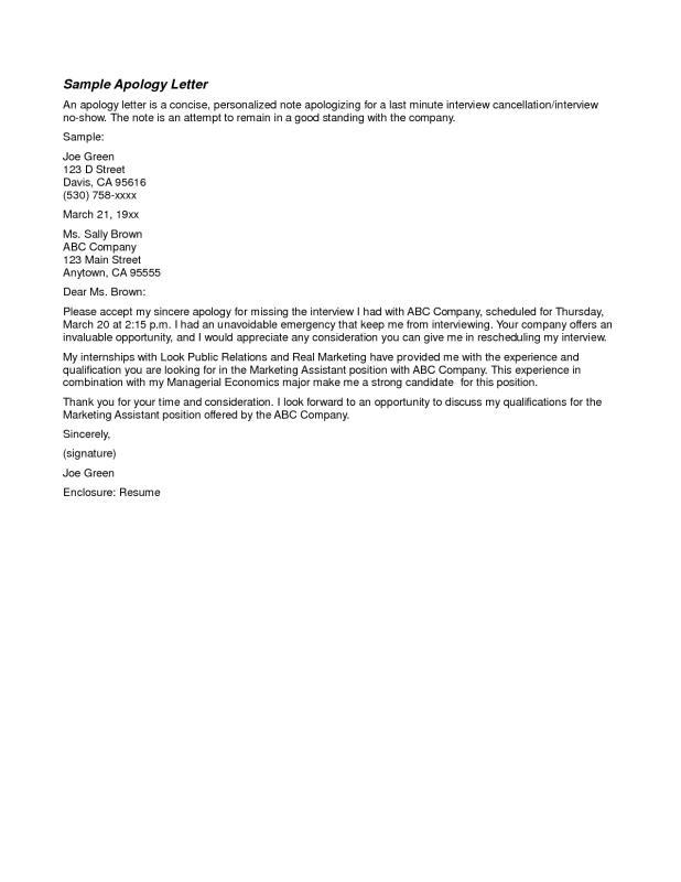 buisness letter format