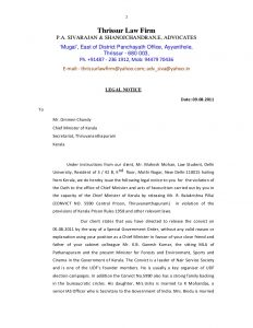 business agreement sample legal notice to kerala cm