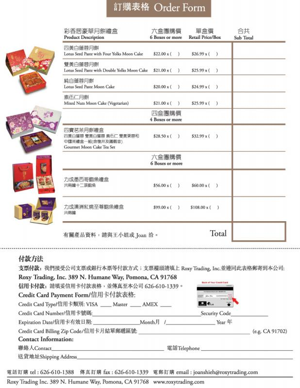 cake order forms