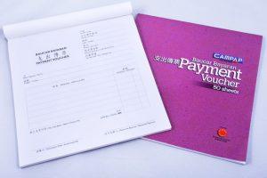 car rental agreement payment voucher template