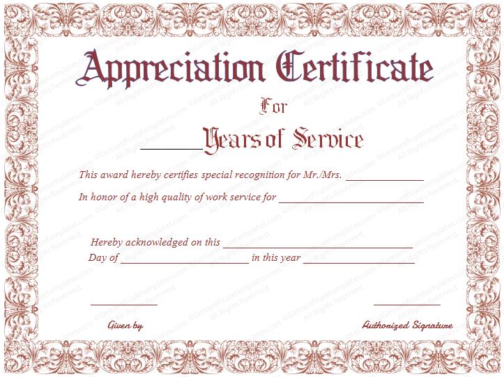 certificate of service template