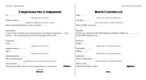 certificate of translation sample translation birth certificate inmoshkin wordpress com