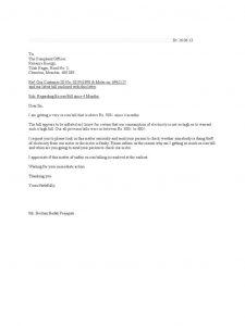 complaint letters samples