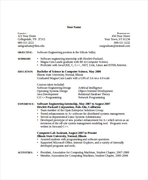 computer science internship resume