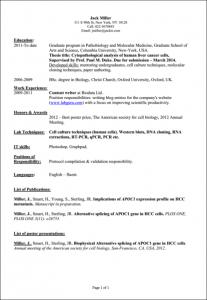 computer science internship resume sample computer science intern resume sample computer