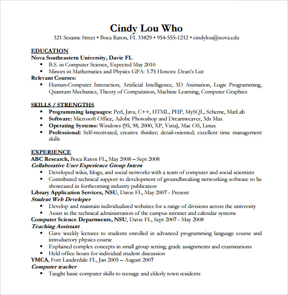 computer science resumes