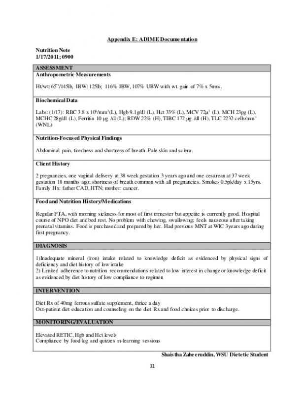 counseling intake form