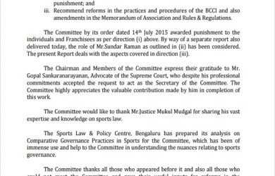 disciplinary action form template committee report template