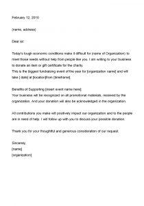 donation letter sample sample donation letter example