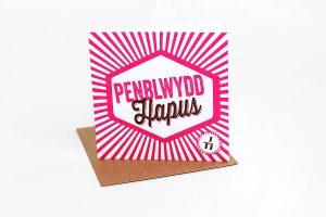 download birthday cards ltkkqmxjc