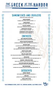 drinks menu templates greek menu back