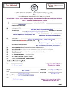 emergency contact form template declaration for unexempted of previous employment trust form document transcript