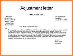 employee application pdf business adjustment letter business letters cb