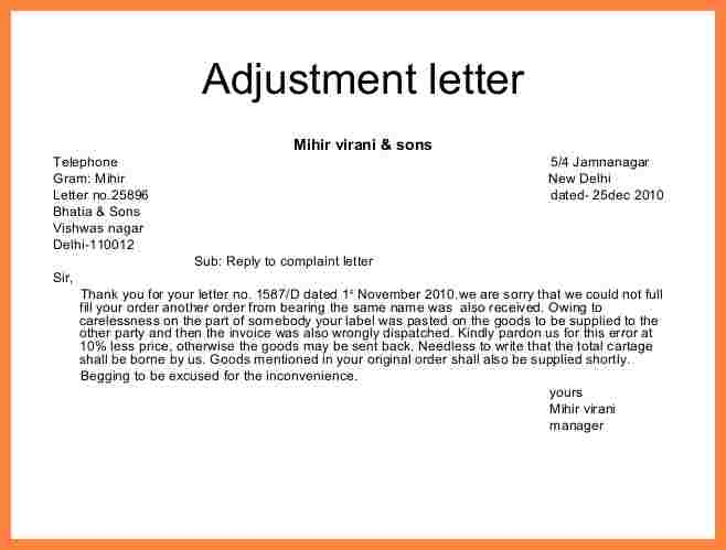employee application pdf
