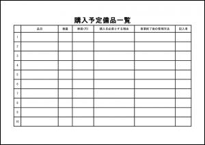 employee sign in sheet list