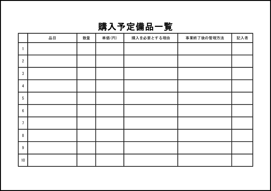 employee sign in sheet