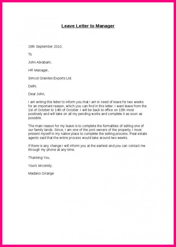 employment reference letter sample