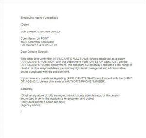 employment verification letter template employee agency verification letter