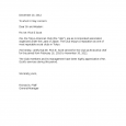 employment verification template sample certificate of employment letter