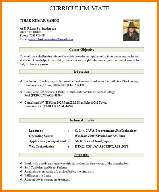 engineering paper template
