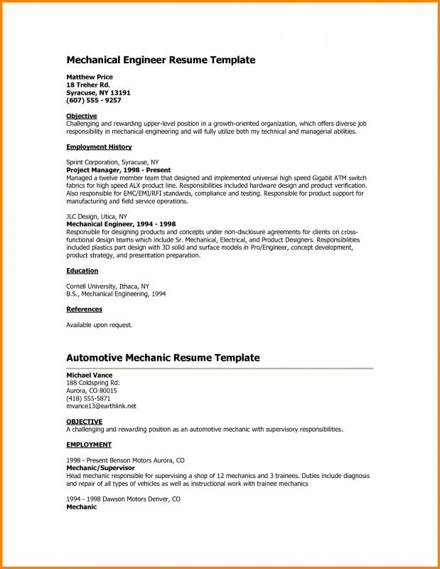 engineering resume objective