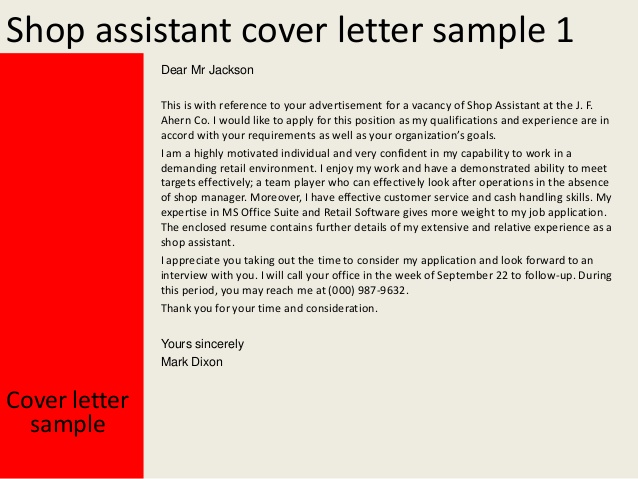 experience letter sample