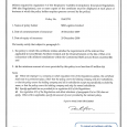 fake death certificate public liability insurance certificate