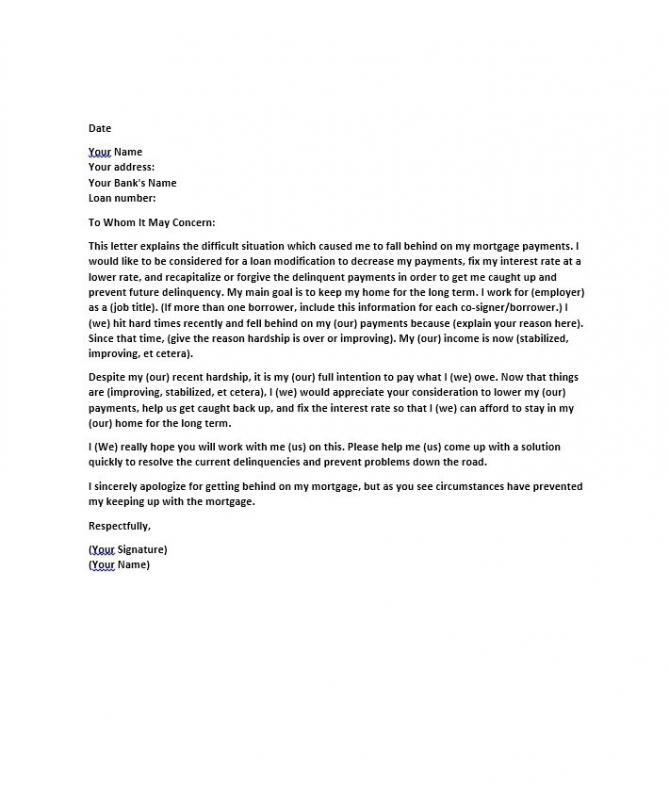 family loan agreement