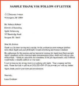 follow up email after interview template job interview follow up emails sample follow up email after interview