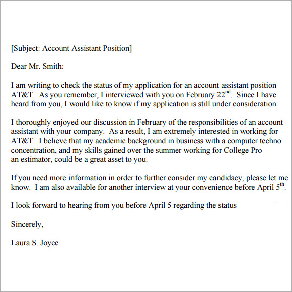 follow up interview email sample