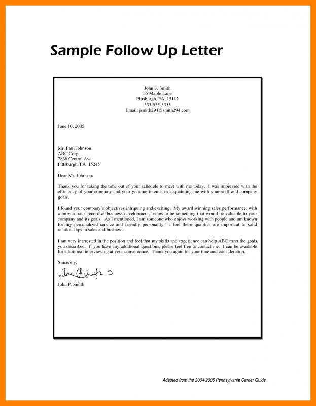 followup email example