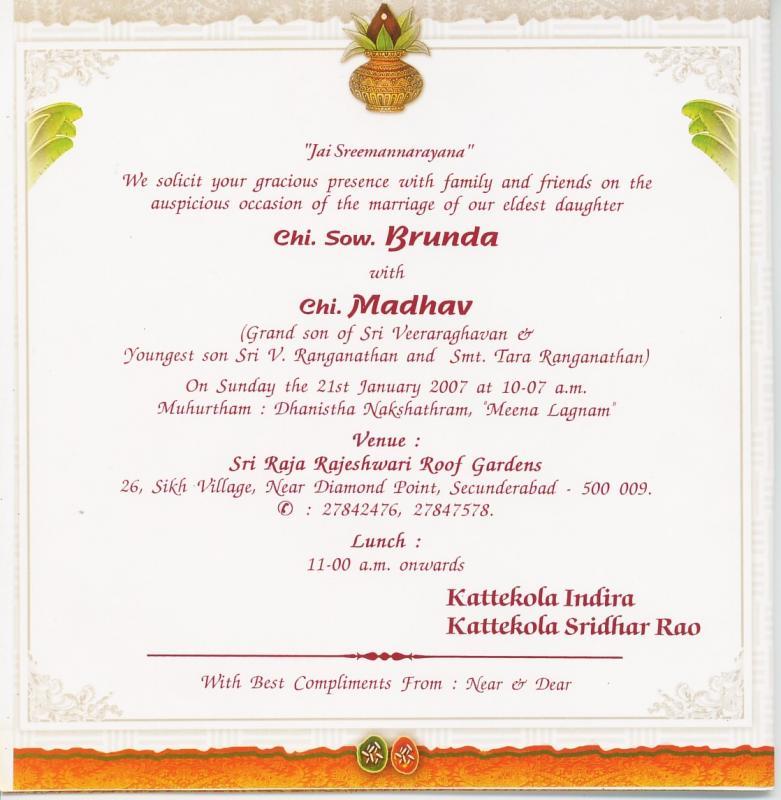formal invite templates