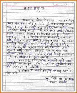 formal resign letter template resignation application format letter