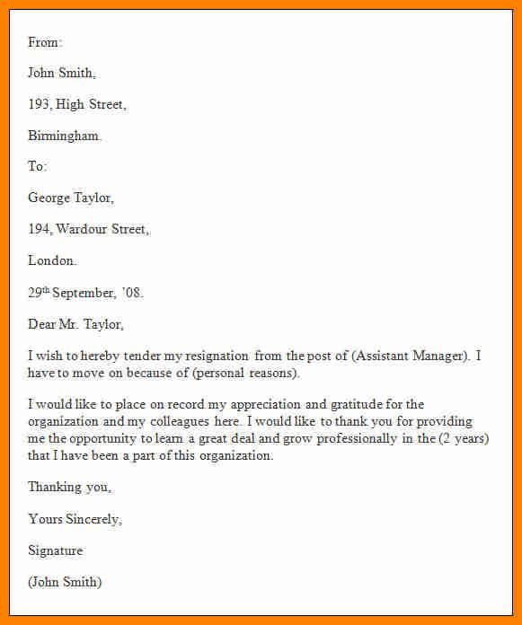free resignation letter