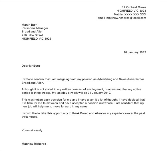 Free Resignation Letter | Template Business