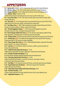 free restaurant menu templates eda adaedcaefcdaf jpg srz