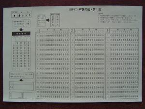 free time sheets mark sheet