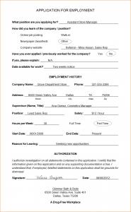 generic application form job application questions application