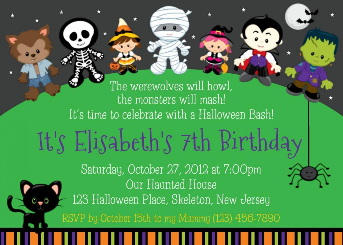 halloween party invites templates