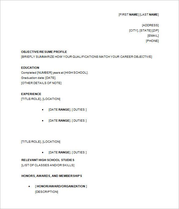 high school resume samples