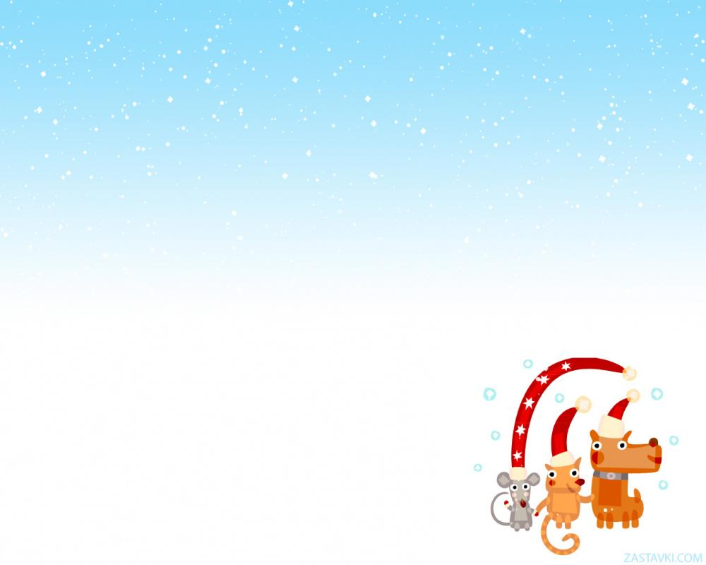 holiday powerpoint templates