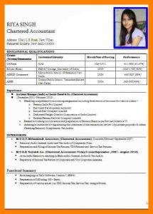home offer letter template biodata format for teaching job