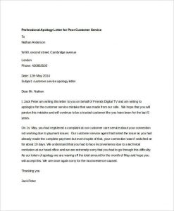 household inventory list business letter professional apology letter to customer due to poor customer service